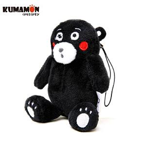 熊本熊么毛绒吊饰 酷MA萌KUMAMON 毛绒娃娃 迷你小号包包钥匙挂饰正品 GZ1014