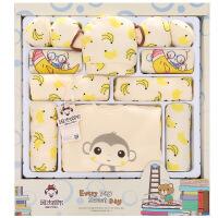 班杰威尔 秋冬加厚新生儿礼盒纯棉婴儿内衣 母婴用品 满月初生宝宝套装 香蕉猴款