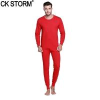 CK STORM 保暖内衣  17新款 纯色经典款本命年纯棉男士内衣套装