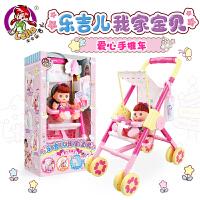 乐吉儿咪露娃娃早教玩具仿真婴儿洋娃娃手推车宝宝女孩生日玩具