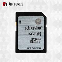 【当当自营】 Kingston 金士顿SD10VG2/16G SD存储卡 灰色