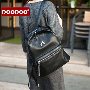 DOODOO 双肩包女韩版百搭女士包包女包休闲大容量双肩背包女旅行包 D6137 【支持礼品卡】