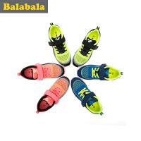 巴拉巴拉童鞋男童女童中性跑鞋中大童运动鞋子2017春新款儿童鞋