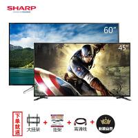 【当当自营】夏普(SHARP)LCD-60SU465A+LCD-45T45A 4K 网络平板电视套装