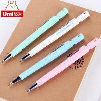 UMI学生文具2B自动铅笔35601轻松考试免削2.0mm粗铅笔芯活动铅笔