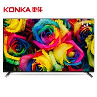 【当当自营】康佳(KONKA)A58U 58英寸 64位4K超高清八核智能LED液晶平板智能电视(黑色)
