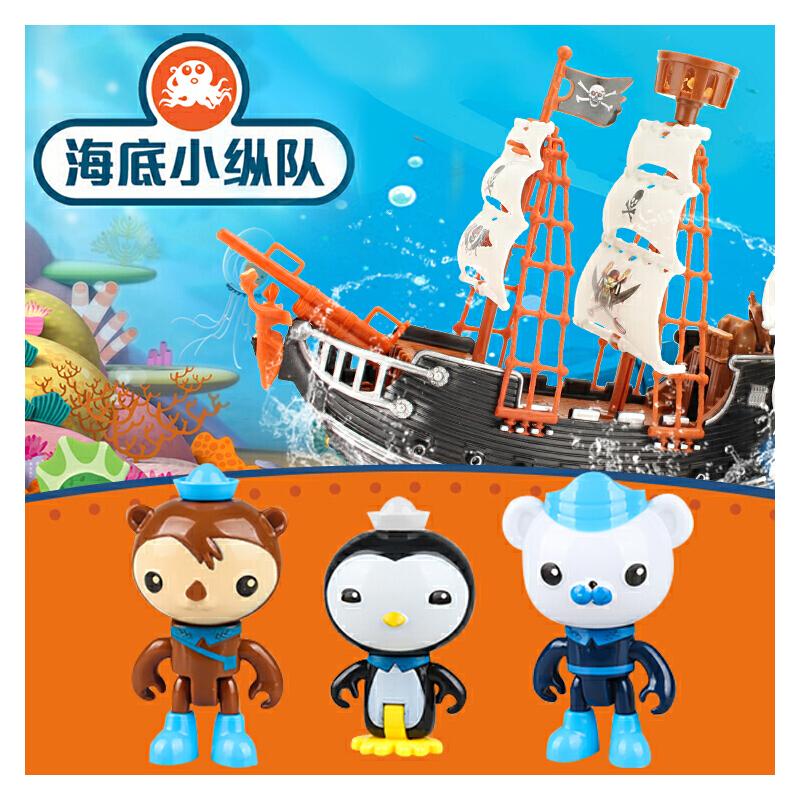 海底小纵队玩具章鱼堡舰艇虎鲨探险记队员男孩女孩礼物套装8