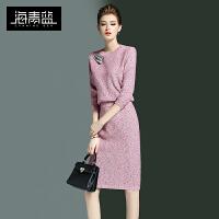 海青蓝2017春季新款针织毛衣气质两件套修身包臀裙子时尚套装7786