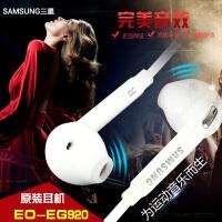 三星EG920原装线控耳机 三星 Galaxy S3 S4  S6 S7 S6edge+ S7edge Note2 Note3 Note4 Note5 Note7 C5 C7 A5100 A7100 A8000 A9000 G7108V G7508Q J3 J5 J7 E7 A3 A5 A7 A8 A9 C5000 ON5 ON7 G6000 耳机...