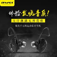 Awei/用维 A840BL无线蓝牙耳机运动跑步挂耳式入耳式耳塞式通用型挂耳式APT-X4.1双边立体声NFC
