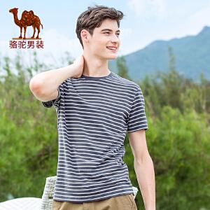 骆驼男装 2017年夏季新款圆领拼料修身微弹休闲男青年短袖T恤衫