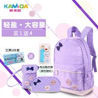 咔米嗒儿童书包小学生女生背包1-3-4-6年级韩版女孩公主双肩包