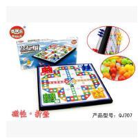 奇棋乐儿童益智玩具棋类 折叠磁性 大号飞行棋