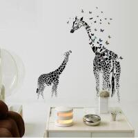 简约个性长颈鹿墙贴画卧室宿舍客厅房间装饰品时尚创意墙壁贴纸