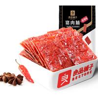 良品铺子什锦猪肉脯 特产零食小吃猪肉干肉脯猪肉铺甜、辣休闲食品200g