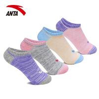 安踏运动袜女 2017夏季新款透气舒适跑步运动女袜4双装短袜船袜