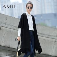 【AMII超级大牌日】[极简主义]2017年春季新款披肩流苏中长款针织开衫毛衣外套女装