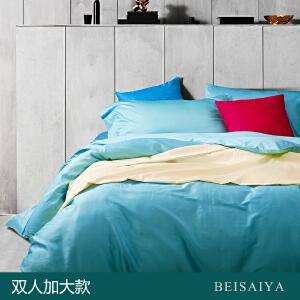 贝赛亚 高端60支贡缎长绒棉床品 双人加大纯色床上用品四件套 靓海蓝