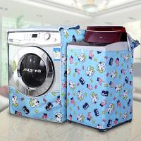 【支持礼品卡支付】洗衣机罩滚筒式波轮全自动防水防晒套海尔西门子小天鹅松下美的lg