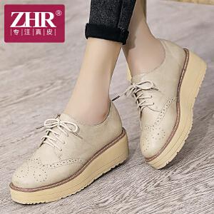 ZHR2017春季新款英伦风复古厚底单鞋女布洛克松糕鞋平底休闲鞋F08