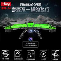 雅得遥控飞行器四轴遥控飞机航拍飞行器玩具A8c