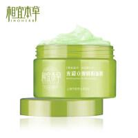 相宜本草光彩立现绿茶睡眠面膜135g 免洗型 补水保湿滋润护肤