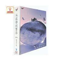 正版音乐 林海 从寂静到繁华 林海钢琴音乐集 8CD 心灵音乐盒