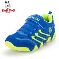 bobdog童鞋 男童女童鞋秋冬新款中大童鞋反绒皮儿童运动鞋