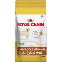 皇家royalcanin 宠物拉布拉多成犬狗粮 LR30-15月龄以上 12kg