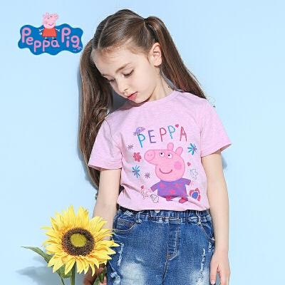 小猪佩奇正版童装女童夏装圆领纯棉短袖T恤粉色可爱小猪印花全棉上衣2017夏季新款粉红猪小妹