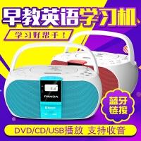 熊猫 CD-530 蓝牙/CD/VCD/DVD/U盘/TF卡MP3复读变速胎教英语学习机DVD播放机