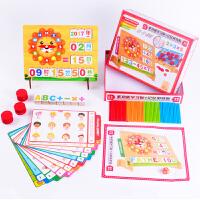 蒙特梭利记忆游戏早教智力开发儿童益智玩具训练右脑亲子2-3-6岁
