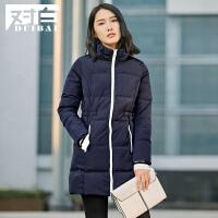 对白时尚撞色修身棉衣女中长款 2016冬季新款立领保暖棉外套