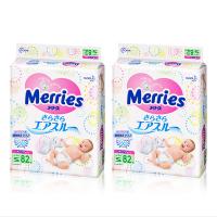 保税区直发 日本Merries花王新生儿纸尿裤S82【2包组合】【限时特惠价!】