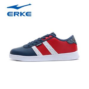鸿星尔克男鞋erke板鞋男运动鞋男新品滑板鞋休闲鞋潮男鞋