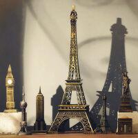 御目 摆件 复古法国巴黎埃菲尔铁塔模生日礼物酒柜房间装饰品摆件家居饰品 创意家饰