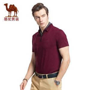 骆驼男装 2017夏季新品时尚男士翻领绣标纯色商务休闲短袖T恤衫男