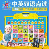 阳光宝贝有声画板0-1-2-3岁 有声图书 幼儿启蒙儿童早教挂板早教