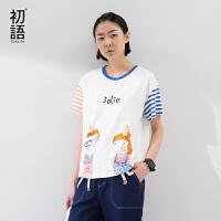 初语2017夏装新款 条纹拼接印花纯棉圆领文艺短袖T恤女