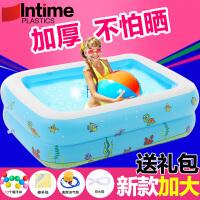 盈泰 婴儿游泳池加厚大号家庭幼儿童充气游泳池宝宝浴盆洗澡桶戏水池海洋球池