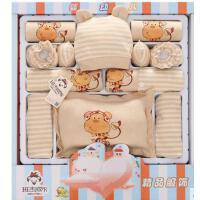 班杰威尔 春夏彩棉婴儿衣服 纯棉新生儿礼盒 刚出生满月宝宝套装 母婴用品大全