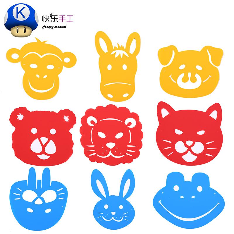动物面具模板 卡通动物轮廓描边幼教塑料模板幼儿园手工制作材料