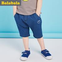 巴拉巴拉童装男童短裤小童宝宝裤子2017夏装新款儿童 中裤五分裤男