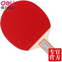 【得力品牌日满100减50】得力风行F2320乒乓球拍 家庭2只装松球短柄直拍 得力体育用品