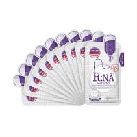 【保税仓发货】韩国美迪惠尔可莱丝(Clinie)胶原蛋白针剂美白提亮RNA面膜 10片装-紫