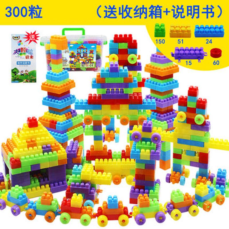 儿童大号颗粒塑料拼搭积木拼装拼插积木3-6周岁玩具