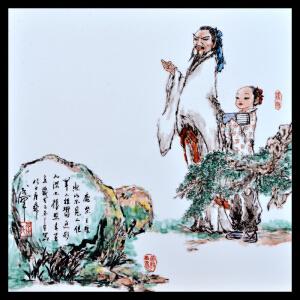 [鹿柴-王维]釉上彩瓷板 李华中国当代著名人物画家