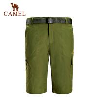 camel骆驼户外男款速干中裤 春夏男士快干透气耐磨短裤