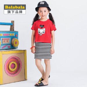 【6.26巴拉巴拉超级品牌日】巴拉巴拉旗下 巴帝巴帝女童可爱俏皮连衣裙套装2017夏装裙两件套
