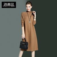 海青蓝2016秋冬新款针织毛衣修身一步裙长袖气质中长连衣裙女7603